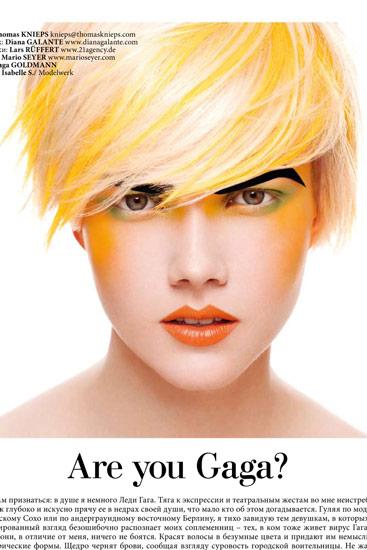 farbspezialist-koeln_gelbe-straehnen-in-blondem-haar